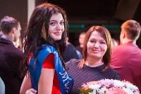 Мисс и Мистер Студенчество 2017, Фото: 146