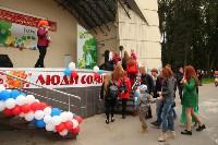 Парад рыжих 2015, Фото: 36