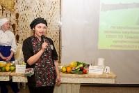 В Туле выбрали трёх лучших кулинаров, Фото: 7