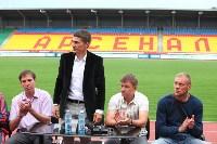 """Встреча """"Арсенала"""" с болельщиками. 30 июля 2015, Фото: 37"""