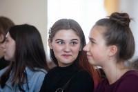 Юрий Башмет приглашает юных туляков в свой оркестр, Фото: 24