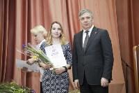 """Награждение победителей акции """"Любимый доктор"""", Фото: 116"""