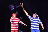 Цирковое шоу, Фото: 92