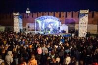 Закрытие Дней МГИМО в Тульской области, Фото: 2
