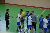Мини-футбольная команда «Аврора», Фото: 4
