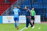 «Арсенал» Тула - «Сибирь» Новосибирск - 3:1., Фото: 33