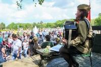День Победы в Центральном парке, Фото: 49