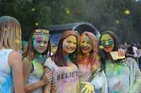 ColorFest в Туле. Фестиваль красок Холи. 18 июля 2015, Фото: 7