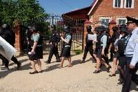 В Плеханово начали сносить дома в цыганском таборе, Фото: 120