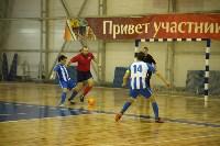 Чемпионат Тульской области по мини-футболу., Фото: 13