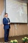 Мастер-класс бизнес-тренера Максима Батырева в Туле, Фото: 6
