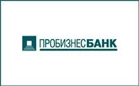 АКБ Пробизнесбанк, ОАО, Тульский филиал, Фото: 1