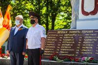 В Советске открыли мемориал, Фото: 34