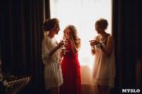 Свадьба в Туле, Фото: 15