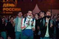 Как туляки поддерживали сборную России в матче с Бельгией, Фото: 16