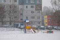 Мартовский снег в Туле, Фото: 30