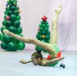 Кубок общества «Авангард» по художественной гимнастики, Фото: 119