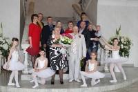 Старт акции «Золотая звезда»: семья Дроздовых, Фото: 8