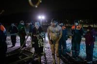Крещенские купания в Центральном парке Тулы-2021, Фото: 84