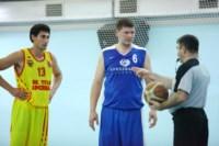 Баскетбол. , Фото: 50