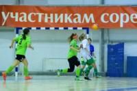 Кубок Тулы по мини-футболу среди женских команд., Фото: 59