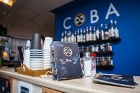 «Тула – новогодняя столица»: путеводитель по кофейням, Фото: 3