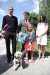 Собака от президента. 1 июня 2015, Фото: 12