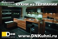 «Кухонный двор» дарит влюбленным подарки, Фото: 5