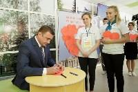 Алексей Дюмин: «Труд учителя должен быть престижным и уважаемым», Фото: 37