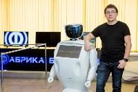 Роботы в Туле, Фото: 2