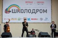 «Школодром-2018». Было круто!, Фото: 19