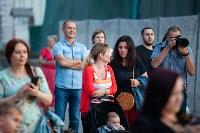 В Туле открылся I международный фестиваль молодёжных театров GingerFest, Фото: 77