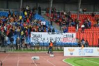 """Болельщики """"Арсенала"""", Фото: 62"""