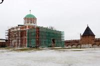 Совещание в кремле, Фото: 4