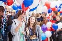 День города - 2015 на площади Ленина, Фото: 101