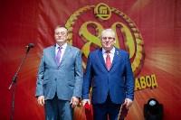 Празднование 80-летия Туламашзавода, Фото: 52