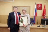 Награждение в администрации города, Фото: 14