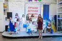 Лучшая модель Тулы - 2018, Фото: 141