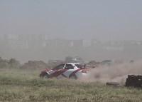 Тульские улётные гонки, 7 июня 2015, Фото: 72