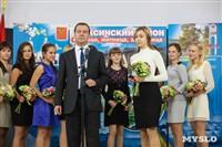 Дмитрий Медведев вручает медали выпускникам школ города Алексина, Фото: 19