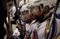 Хоккейный турнир EuroChemCup, Фото: 9