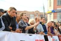 Сила Тулы - сила России - 2014, Фото: 129
