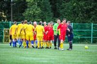4-ый традиционный футбольный турнир среди журналистов, Фото: 18
