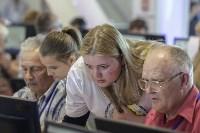 Тулячка  успешно выступила на Всероссийском чемпионате по компьютерному многоборью среди пенсионеров, Фото: 21