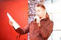 "Презентация книги ""Аннунак. Абрикосовое танго"", Фото: 14"
