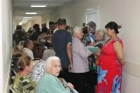 Узловчане получили консультации столичных врачей-специалистов, Фото: 4