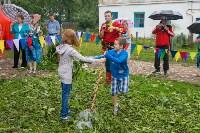 Фестиваль крапивы 2015, Фото: 73