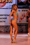 Чемпионат по бодибилдингу и бодифитнесу «Мистер и Мисс Тула - 2015», Фото: 165
