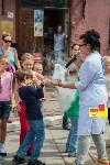 В Туле состоялся финал необычного квеста для детей, Фото: 19