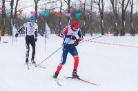 Яснополянская лыжня 2017, Фото: 168